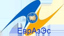 Евразийское Экономическое Сообщество