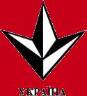 Сертификация УкрСЕПРО (Украина)